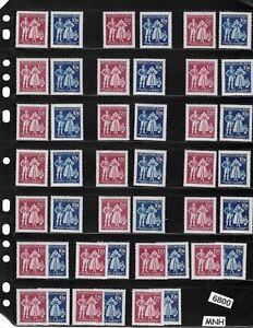 50 MNH Stamp sets / Sc B22 & B24 German Occupation / B a M Native Costumes 1944