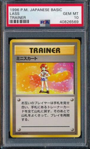 Pokemon PSA GEM MINT 10 Japanese Base Set Basic Lass Trainer
