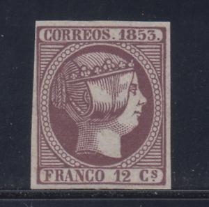 SPAIN-1853-MINT-Sc-20-EDIFIL-18-12-cu-FORGERY