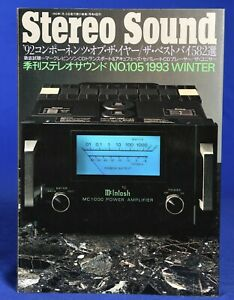 Stereo-Sound-No-105-Winter-1993-Japanese-High-End-Audio-Magazine-in-Japanese