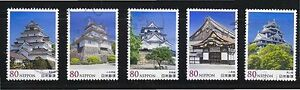 JAPAN-2013-JAPANESE-CASTLE-SERIES-1-COMP-SET-OF-5-STAMPS-IN-FINE-USED-CONDITION