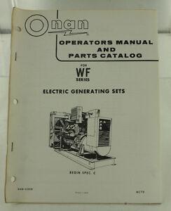 number generator wf