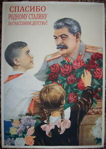 Image Is Loading Russian Soviet Propaganda Poster 034 Thanks To Dear