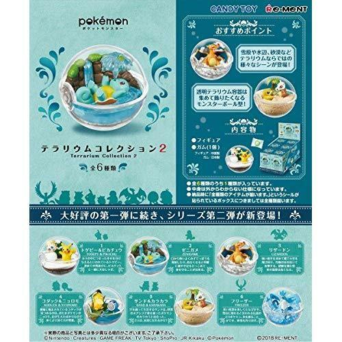 Pokémon - terrarium sammlung 2, 6 pcs set süßigkeiten mit spielzeug - japan