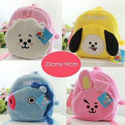 Details about  /Cartoon Chimmy Cooky School Bags for Girls Cute Plush Kids Backpacks for Boys