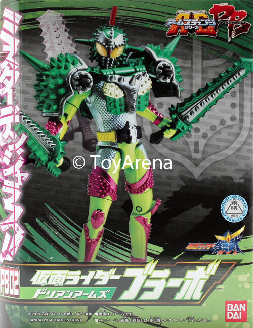 ACP02 Kamen Rider Bravo Durian Arms Kamen Rider Gaim Action Figure Exclusive USA