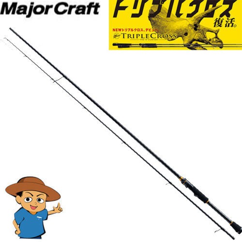 Major Craft TRIPLE CROSS TCXT732L Light 7'3 fishing spinning rod TUBULAR model