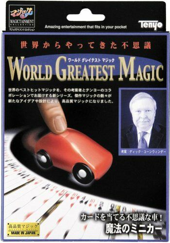 Magic Trick The car Koornwinder Tenyo