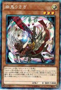YuGiOh RC03-JP007 Secret//Collectos//Premium Gold Rare Ghost Ogre /& Snow Rabbit