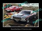 OLD LARGE HISTORIC PHOTO OF 1974 PLYMOUTH ROAD RUNNER LAUNCH PRESS PHOTO