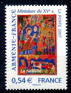 STAMP-TIMBRE-FRANCE-N-4058-ART-OEUVRES-RELIGIEUSES