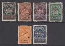 Nicaragua MNH. 1938 11½mm. diagonal SPECIMEN Consular Fiscals, cplt set.