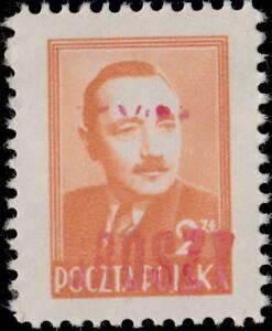 POLOGNE-POLAND-1950-GROSZY-O-P-T-3-Krakow-Kr-1c-Rose-Red-Mi621-MOGNH