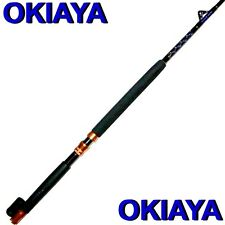 "OKIAYA COMPOSIT 30-80LB ""THE MACK DADDY"" SALTWATER BIG GAME ROLLER ROD"
