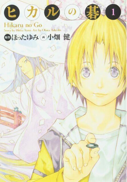 JAPAN Yumi Hotta Hikaru no Go Complete Edition vol.3 Takeshi Obata manga