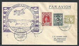 Surinam covers 1930 1st Flightcover Nickerie-Parimaribo