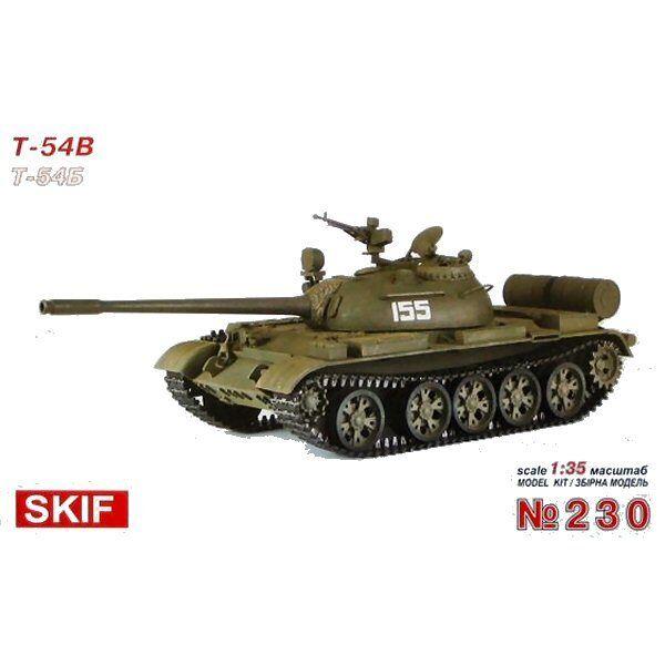 SKIF 230 T -54B s största stridstank 1  35 skala Plastic modellllerler kit