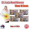 50pc Haruon Pack Hand Warmer Instant Heat Hot Pad Heating warm 15 hours KOREA