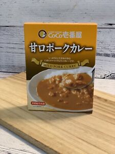8-Pieces-Japan-CoCo-Ichibanya-Curry-House-Retort-Pack-220g-Mild-Pork-Curry