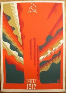 Soviet Original Silkscreen POSTER 1917-1987 USSR Communist October Revolution