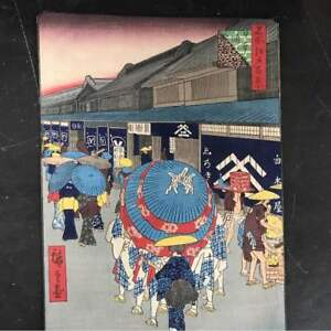 Rare-Prints-HIroshige-Utagawa-Ukiyoe-Prints-From-JAPAN-F-S