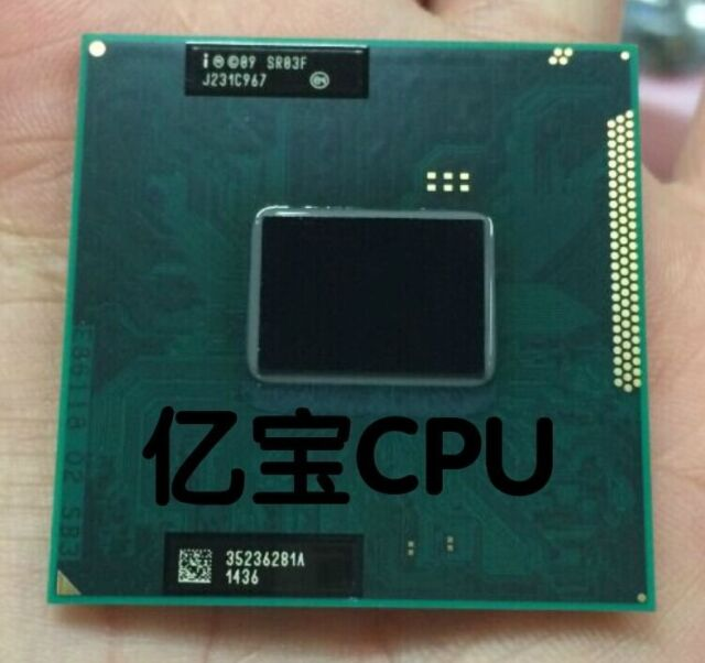 Intel Core i7-2620M 2.7-3.4G SR03F Socket G2 Mobile CPU Processor