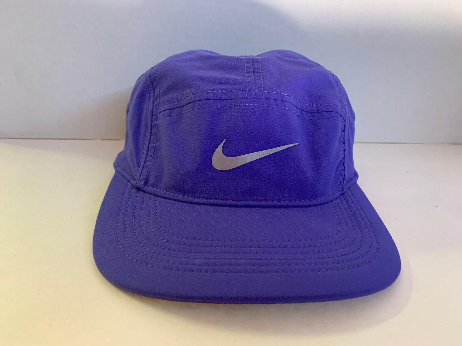 NEW  NIKE  Women's AW84 Dri-Fit Reflective Running Cap-Purple  save 50%-75%off