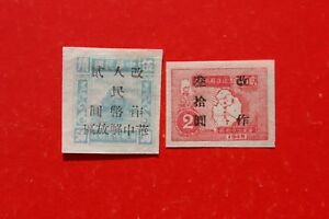 1949-china-stamp-Liberated-Area
