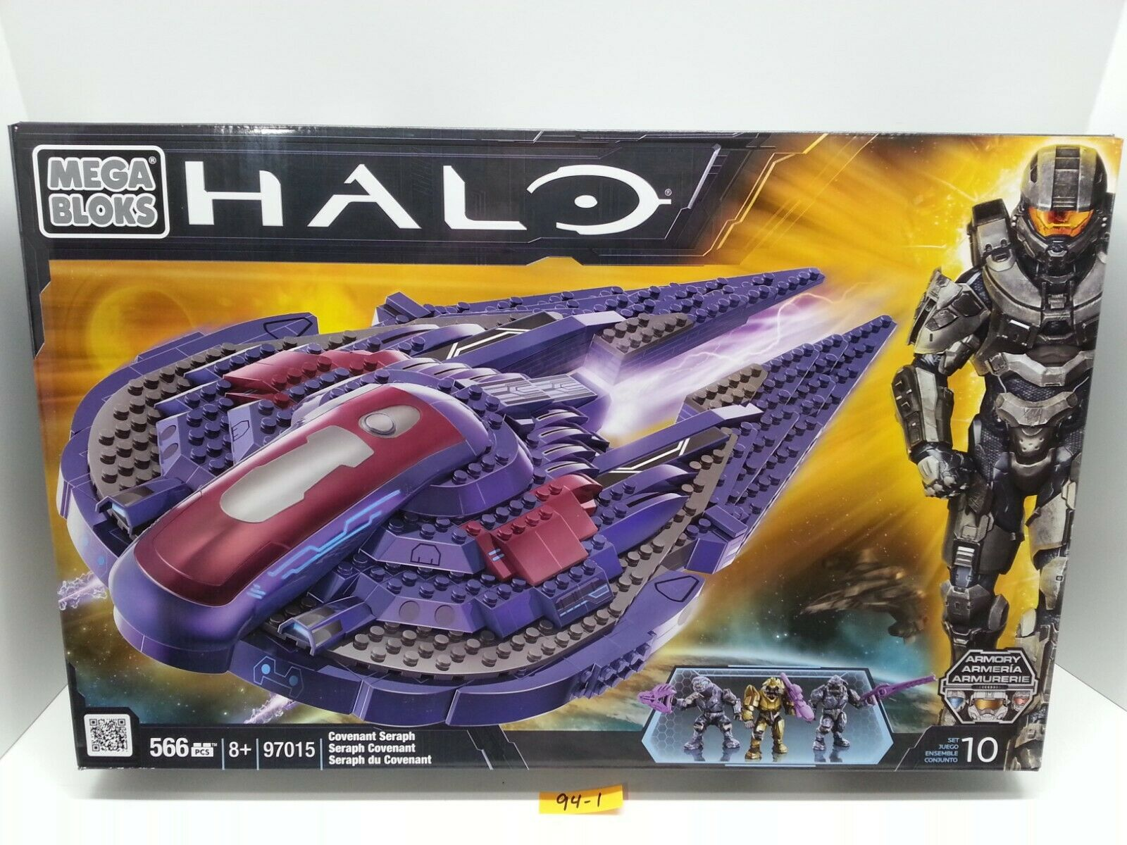 MEGA BLOKS Set 97015 HALO Covenant Seraph Armory 10 - NEW Sealed Discontinued