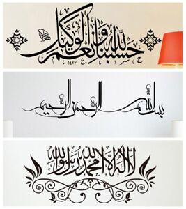 Islamic-Wall-Sticker-Muslim-Arabic-Bismillah-Quran-Calligraphy-Art-Home-Decor