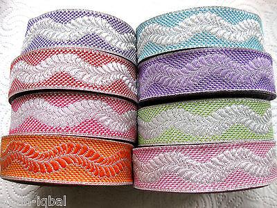 Borte in verschiedenen Farben, lfm, 25mm breit  (B129)