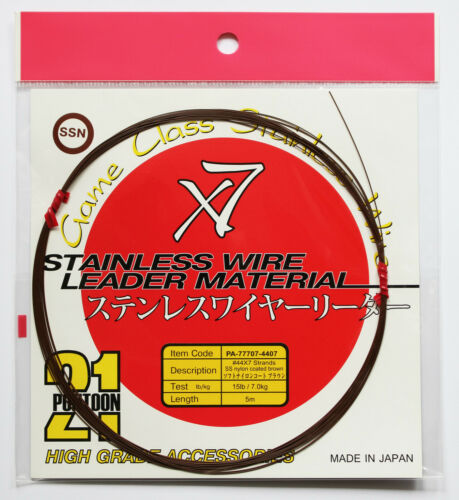 Pontoon21 Stainless Wire Leader Material 1x7 Strand