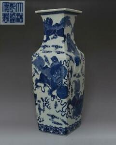 RARE-CHINESE-OLD-BLUE-AND-WHITE-PORCELAIN-VASE-WITH-QIANLONG-MARKED-42CM-664