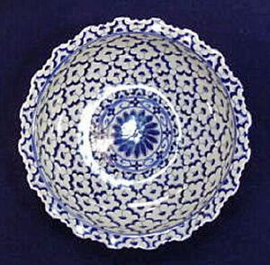 BOWLS-034-GRAND-PALACE-034-SHALLOW-CENTERPIECE-BOWL-BLUE-amp-WHITE-PORCELAIN
