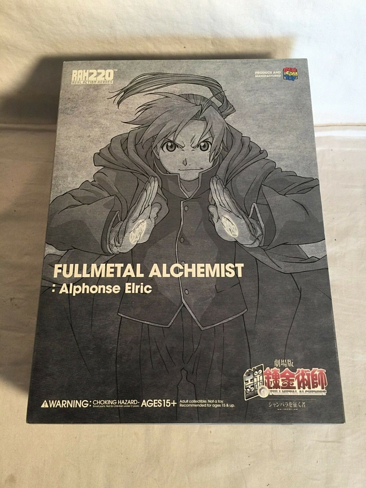 FULLMETAL Alchemit RAH220 ALPHONSE ELRIC Theater Movie Version MISSB USA SELLER