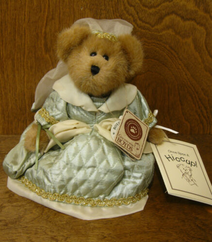 """Jointed Spring 2001 Boyds Plush #9199-16 BAILEY 8/""""  NEW//Tag From Retail Store"""