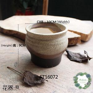 Elegant-Unglazed-Clay-Pots-Succulent-Planter
