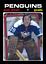 RETRO-1970s-NHL-WHA-High-Grade-Custom-Made-Hockey-Cards-U-PICK-Series-2-THICK thumbnail 52