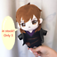 Mystérieux Messager Fan dewu Plush Cute Doll Clothes Set en peluche limite n