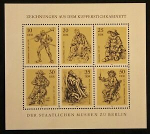 Stamp-Germany-Rda-Yvert-and-Tellier-N-2014-IN-2019-N-MNH-Z20-Deutsch-GDR