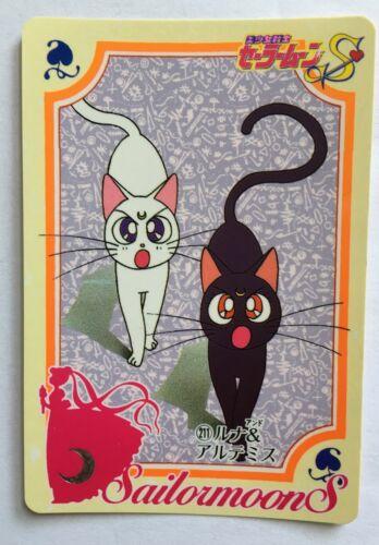 Sailor Moon S Carddass 211