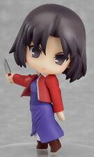 """GSC TYPE-MOON Collection Nendoroid Petit Kara no Kyoukai """"Shiki Ryogi"""" Figure"""