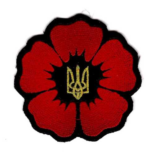 Ukrainian Patch Red Poppy Tryzub Embroidered Emblem Memorial Remembrance Day