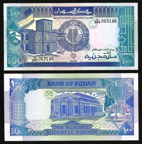 SUDAN 100 POUNDS 1992 P-50b UNC