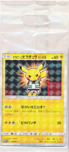PROMO HOLO Sealed Boss Pikachu 194//SM-P TEAM Galactic Pokemon Card Japanese