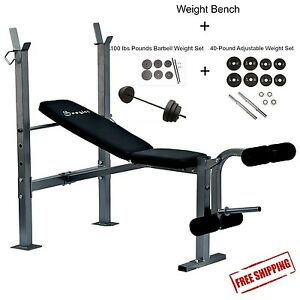 complete total workout home gym exercise fitness training equipment weight set ebay. Black Bedroom Furniture Sets. Home Design Ideas