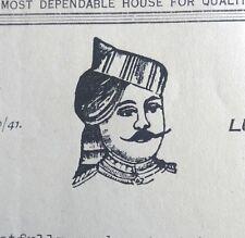 India 1941 Advertisement UNIFORM & TEXTILE WORKS Ludhiana
