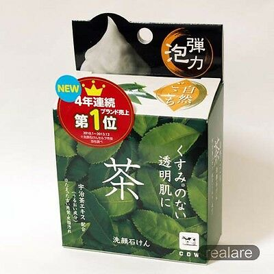 Green Tea Face Cleansing Soap with Whipping Net 80g COW BRAND JAPAN