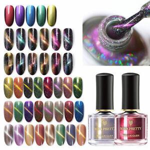 BORN-PRETTY-Cat-Eye-Holographic-Nail-Polish-3D-Glitter-Magnetic-Varnish-Design