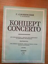 Noten. Slonimski. Konzert für Orchester, 3 Elektrogitarren und Solistrumente.